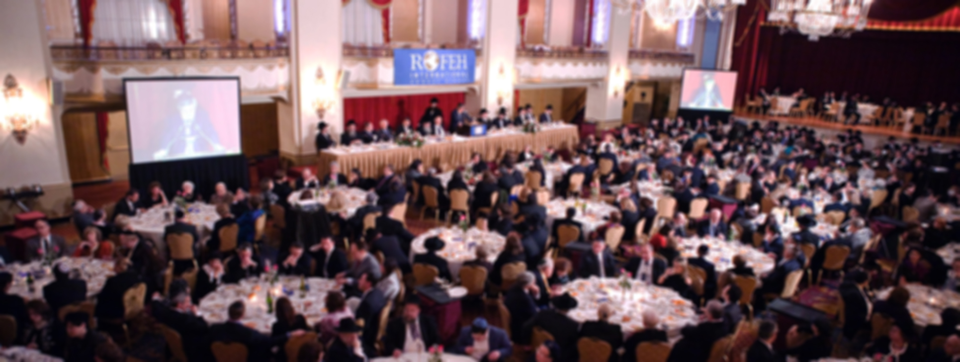 ROFEH Int'l Annual Dinner